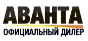логотип автосалон аванта