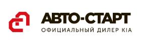 логотип автосалон авто старт
