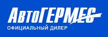 логотип автосалон автогермес