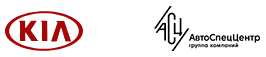 логотип Автосалон автоспеццентр кия