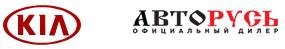 логотип кия авторусь бутово