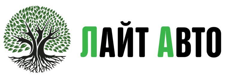 логотип автосалона лайт авто