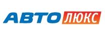 логотип автосалона автолюкс в челябинске