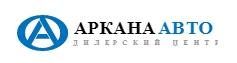 логотип автосалона аркана авто в набережных челнах