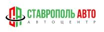 логотип автосалона ставрополь авто в ставрополе